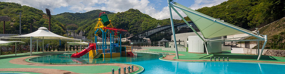 日本製鉄アクアパーク |屋外子どもプール|