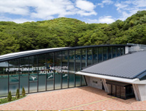 日本製鉄アクアパーク